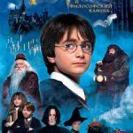 Гарри поттер самая интересная часть – Какая часть Гарри Поттера лучше всего с точки зрения операторской и режиссёрской работы?