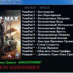 Mad max чит на лом – Читы для Mad Max — чит коды, nocd, nodvd, трейнер, crack, сохранения, совет, скачать бесплатно