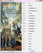 Читы heroes of might magic iii hd edition – компьютерные игры, обзоры, прохождение игр, игровые новости, коды, читы, трейнеры, скачать игры, трейлеры и машинима