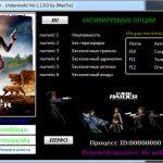 Читы tomb raider underworld – компьютерные игры, обзоры, прохождение игр, игровые новости, коды, читы, трейнеры, скачать игры, трейлеры и машинима