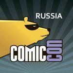 Комиком в москве 2018 – На Comic Con Russia 2018 пройдет презентация российского анимационного фильма «Киберслав»