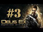 Прохождение игры deus ex mankind divided на русском – Прохождение Deus Ex: Mankind Divided на русском — часть 1 — Пора забыть о прошлом