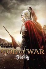 Бог войны god of war – Бог войны — God of War (2012) Смотреть Сериал онлайн или Cкачать торрент бесплатно
