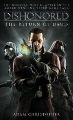 Death of the outsider прохождение – Прохождение Dishonored: Death of the Outsider — Dishonored 2 — Игры — Gamer.ru: социальная сеть для геймеров