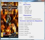 Коды на космические рейнджеры hd – Чит коды на Космические Рейнджеры HD: Революция, скачать трейнер и прохождения игры. Space Rangers HD: A War Apart