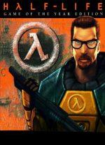 Когда выйдет half life 3 точная дата – Half-Life 3 — дата выхода, системные требования, официальный сайт, обзор, скачать торрент бесплатно, коды, прохождение
