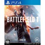 Отзывы battlefield 1 – Видеоигра для PS4 . Battlefield 1 — отзывы покупателей, владельцев в интернет магазине М.Видео — Москва