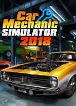 Читы на cms 2018 – Car Mechanic Simulator 2018: Активация Режима Разработчика / Debug Mode Enable [1.3.6] — Читы