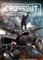Crossout игры – Crossout (2017/PC/Русский) скачать торрент игру бесплатно без регистрации