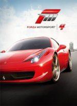 Форза моторспорт 4 – Forza Motorsport 4 — дата выхода, системные требования, официальный сайт, обзор, скачать торрент бесплатно