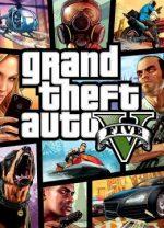 Год на гта 5 на пк – Grand Theft Auto 5 — дата выхода, системные требования, официальный сайт, обзор, скачать торрент бесплатно