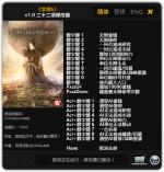 Коды civilization 6 – Чит коды на Цивилизация 6, скачать трейнер и прохождения игры. Sid Meier's Civilization 6