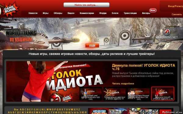 игровые видео сайты